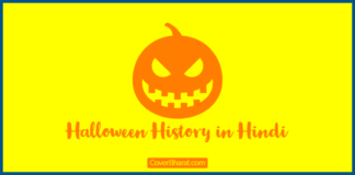 Halloween History in hindi